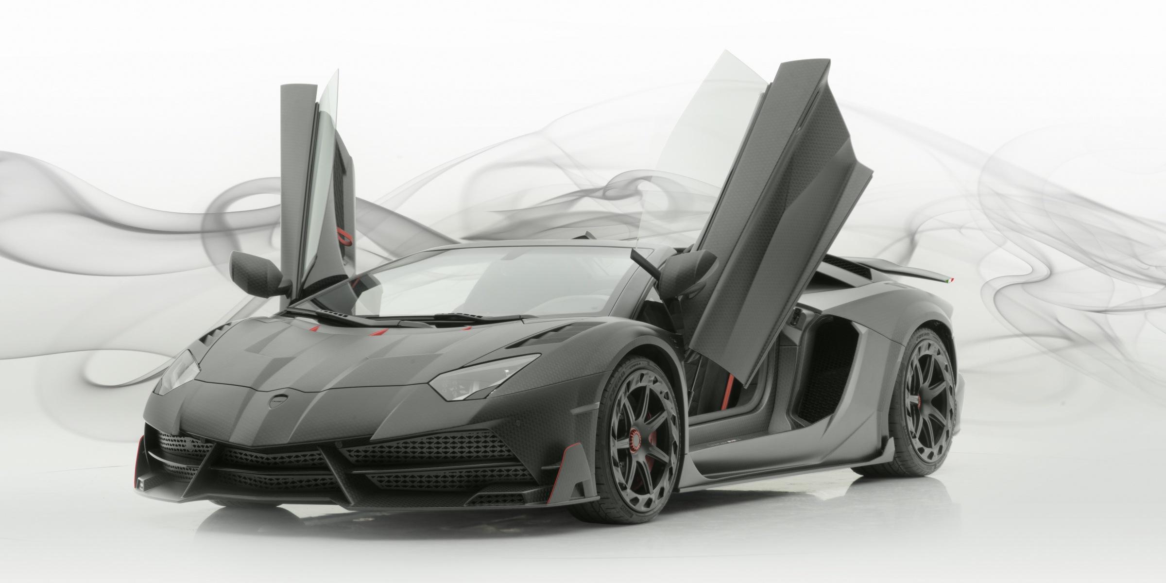 Lamborghini Aventedor