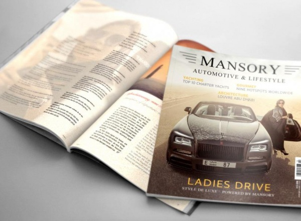 mansory automotive & lifestyle no. 12