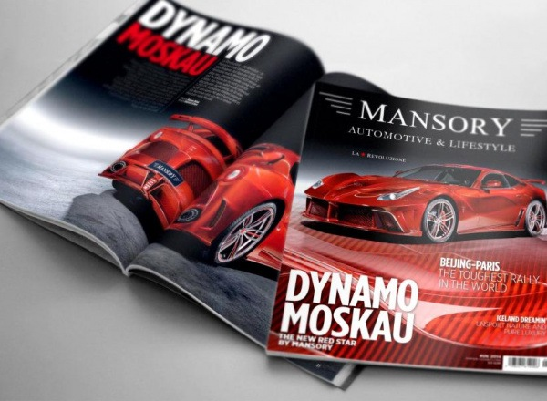 mansory automotive & lifestyle no. 6